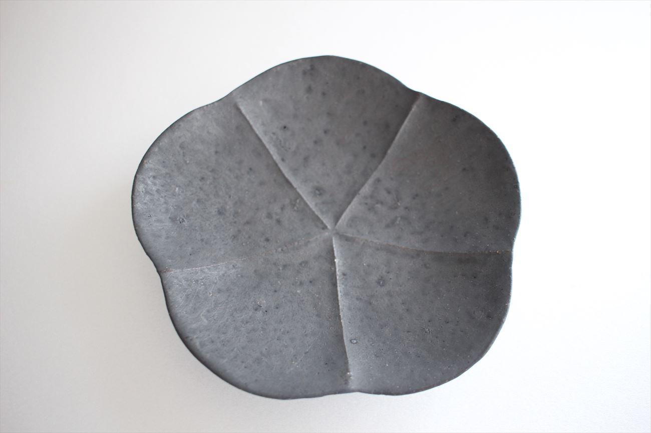 鉄釉 梅皿